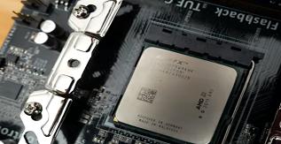 AM3+ CPU Close Shot