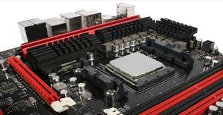 Best Value for Money AM3+ CPU